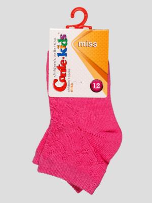 Носки розовые | 4663648