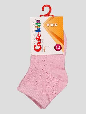 Носки розовые | 4663649