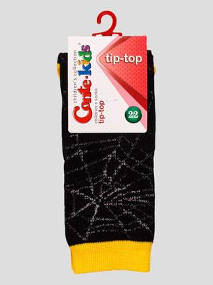 Шкарпетки чорні | 4663677