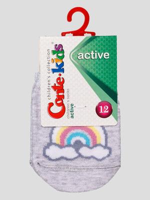 Шкарпетки сірі | 4663640