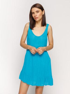 Платье лазурного цвета | 4640296