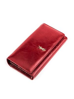 Кошелек красный | 4696848