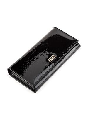Гаманець чорний | 4696861