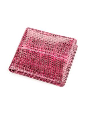 Бумажник розовый | 4697075