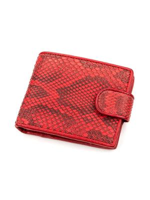 Бумажник красный   4697105