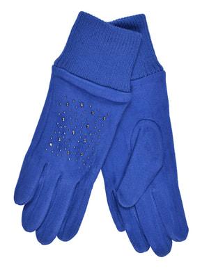 Перчатки синие подростковые | 4634495