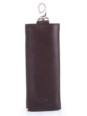 Ключница коричневая | 4697981