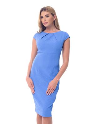Сукня синя | 4697182