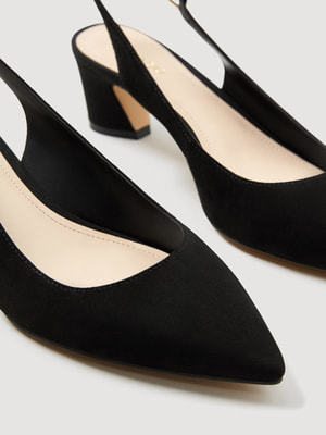 Туфли черные | 4529611