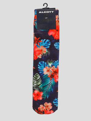 Носки синие с принтом | 4635780