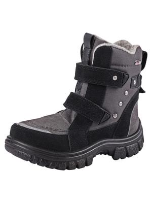 Ботинки темно-серые | 4706133