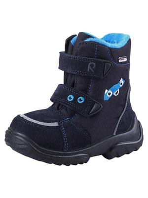 Ботинки темно-синие | 4706175