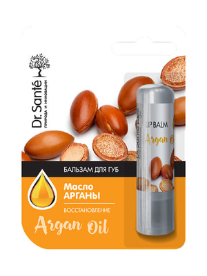 Бальзам для губ с маслом арганы (3,6 г) | 4706298