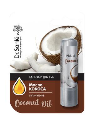 Бальзам для губ з олією кокоса (3,6 г) | 4706299