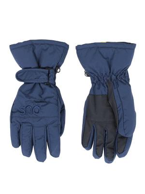 Перчатки-краги синие | 4695268