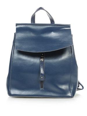 Рюкзак темно-синий   4706760