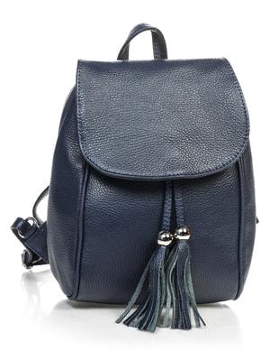 Рюкзак темно-синій | 4712634