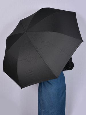 Зонт обратного сложения | 4717090