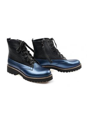 Ботинки черно-синие | 4718789