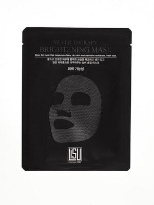 Маска тканинна Foil Mask (25 мл) | 4721273