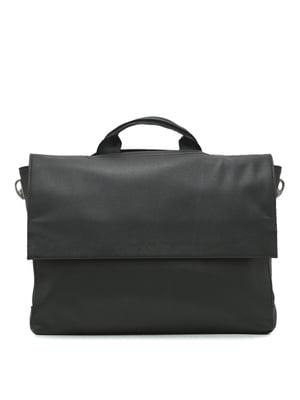 Портфель черный | 4730903