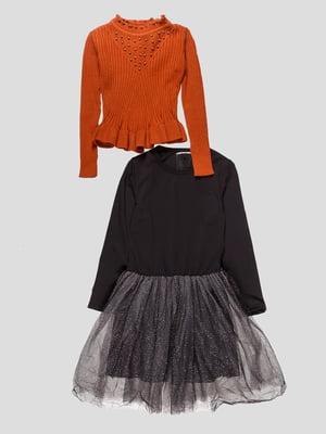 Комплект: сукня і джемпер | 4722886