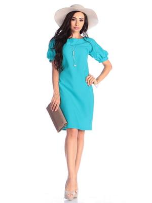 Платье бирюзовое | 4645104