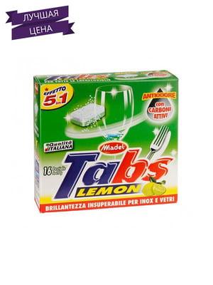 Таблетки для посудомоечных машин | 4676103