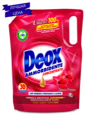 Кондиціонер-ополіскувач для прання з ароматом гібіскуса червоного (750 мл) | 4703101
