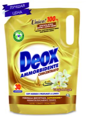 Кондиціонер-ополіскувач для прання з ароматом ванілі і аргана (750 мл) | 4703103