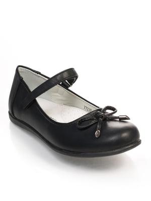 Туфлі чорні | 4708120