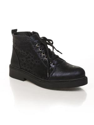 Ботинки темно-синие с принтом | 4731172