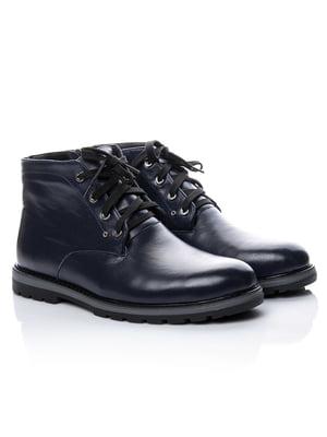 Ботинки синие | 4738559