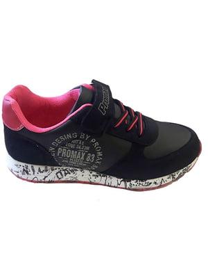 Кросівки чорні   4739696
