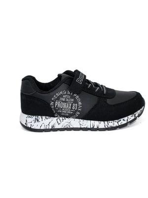 Кросівки чорні   4739702