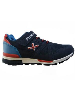 Кросівки темно-сині   4739714