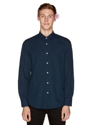 Рубашка темно-синяя в горошек | 4643825