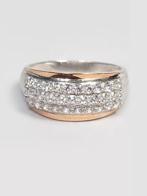 Каблучка - Golden Silver - 4730790