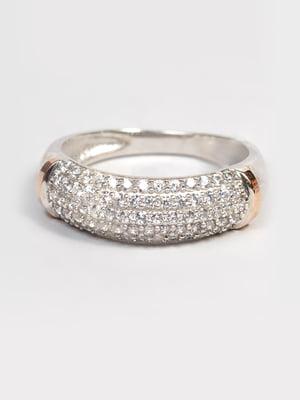 Кольцо - Golden Silver - 4730799