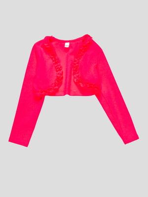 Болеро рожеве | 4453110