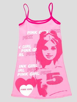 Сарафан рожевий з принтом | 4712376