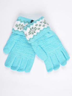Перчатки голубые подростковые | 4757774