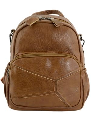 Рюкзак коричневий   4716292