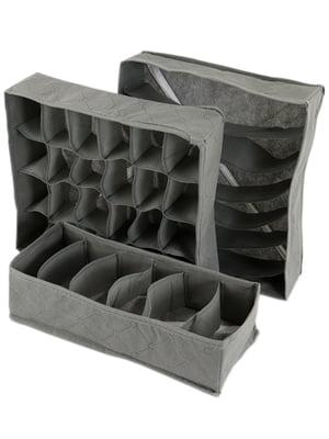 Комплект органайзеров для белья (3 предмета)   4758620