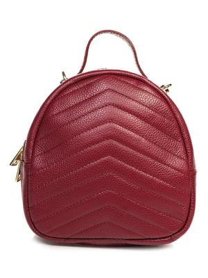 Рюкзак бордовый | 4760436