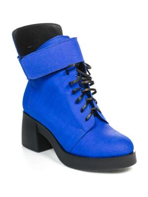 Ботинки цвета электрик | 4743613
