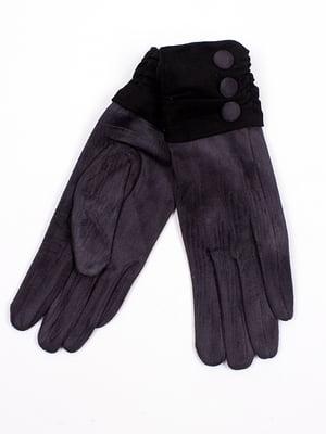 Перчатки серые | 4760252