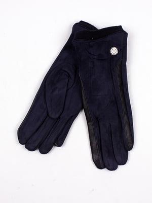 Перчатки синие | 4760259