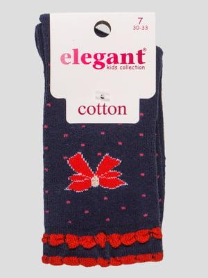 Шкарпетки сині махрові | 4760535
