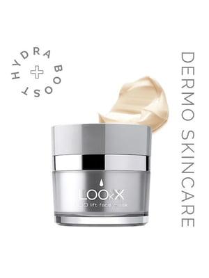 Дерматологічна зволожувальна маска для обличчя anti-age H2O Lift face mask (50 мл) | 4762095